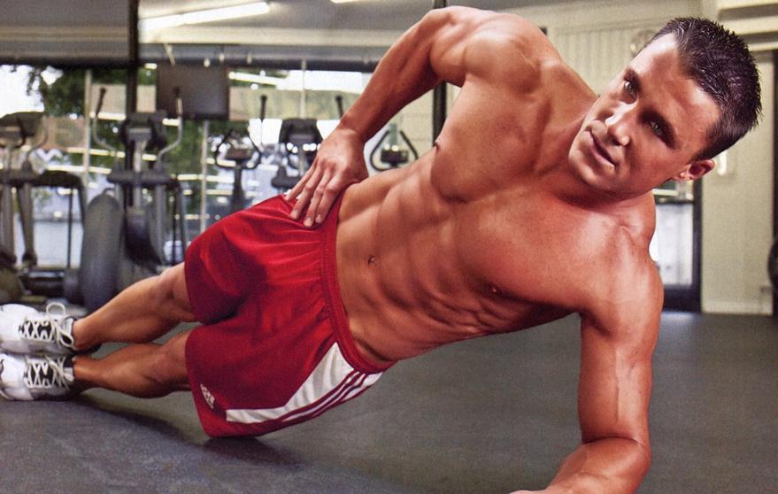 Monitor de musculacion y fitness